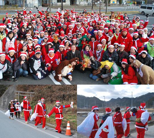 サンタが100人やってきた!