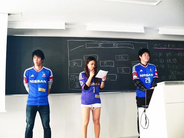 【NPO法人ハマトラ】横浜F・マリノスのサポーター活動を通じて、東北への支援活動を行っています。